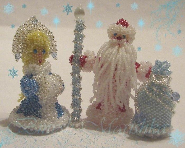 Дед мороз и снегурочка из бисера своими