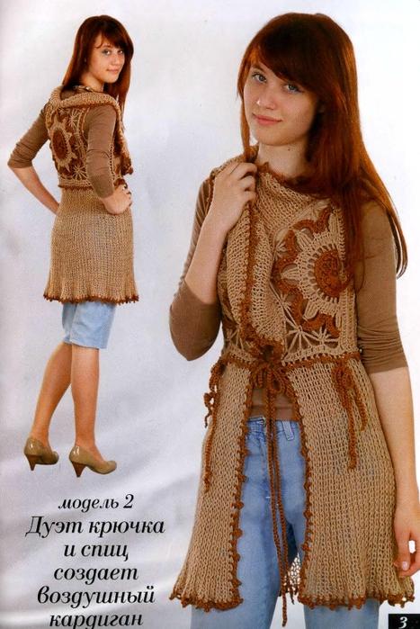 Схема вязания юбки на спицах фото 996
