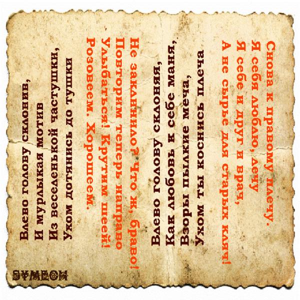 album_pic.php (600x600, 198Kb)
