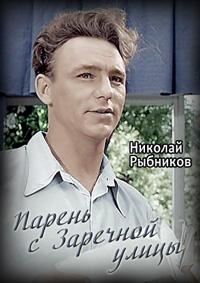 255352rubnikov_200 (200x283, 28Kb)