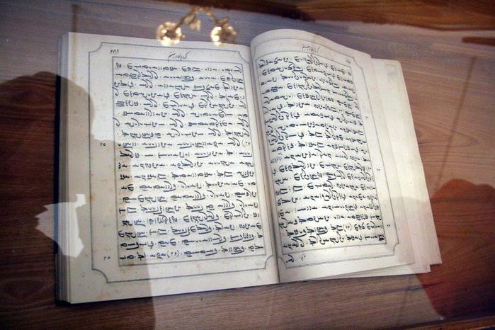 Наследник роскоши Персидской империи 82508