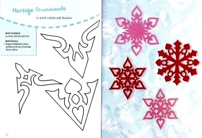 Cнежинки на новый год своими руками - sveta_stern - Сохраненная запись в кэше Ljrate.ru