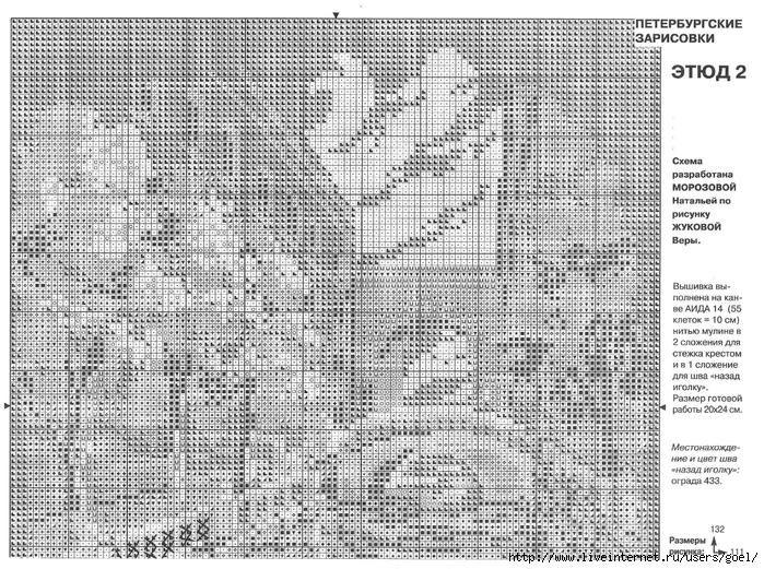 12 (700x521, 396Kb)