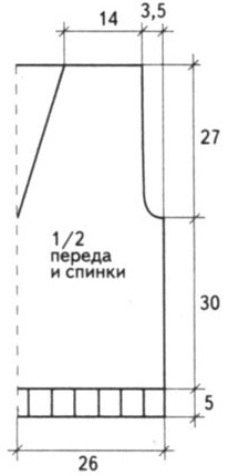 m_008-2 (206x430, 15Kb)