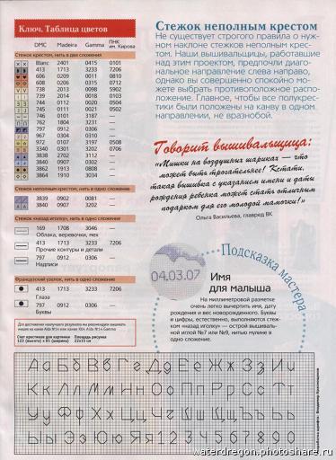 94 (374x512, 44Kb)