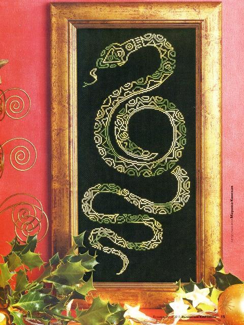 Змея. Вышивка крестом.