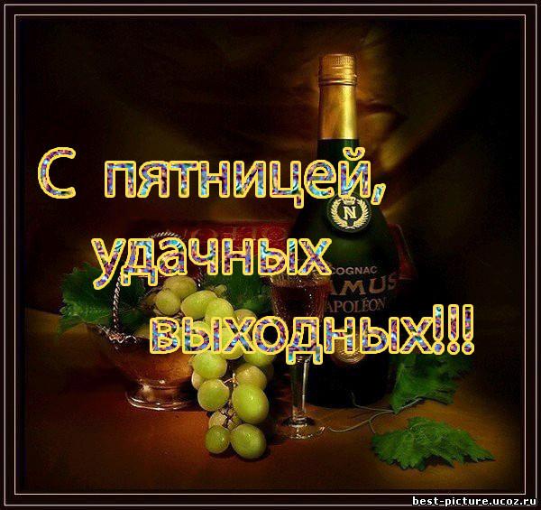 93936227_s_pyatniceygif (600x565, 135Kb)