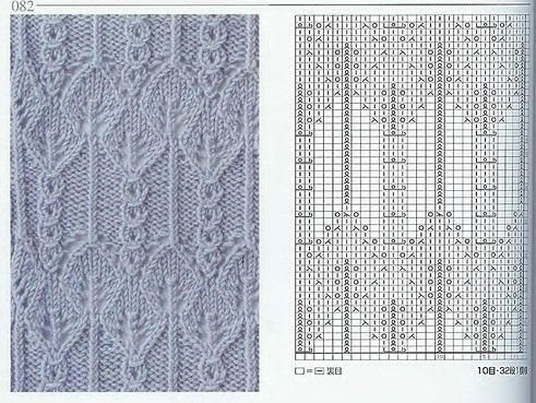 0_8f2e6_26e1062b_XL (491x369, 109Kb)