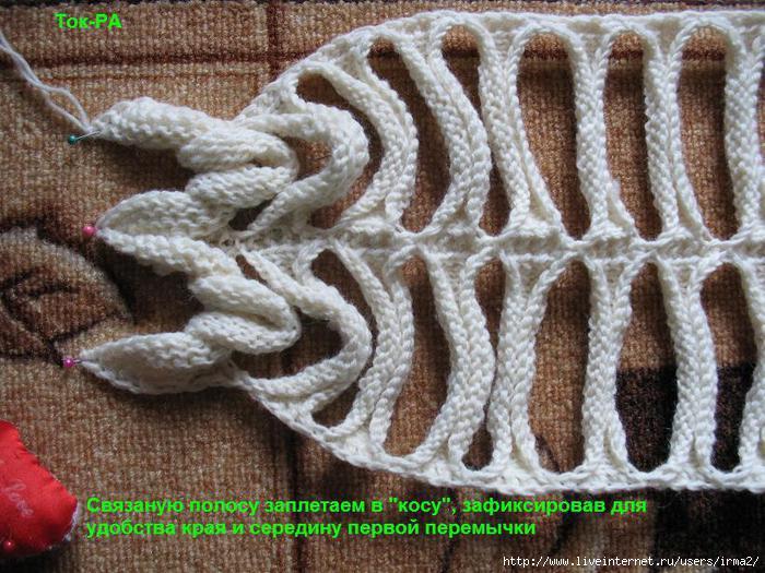 Вязание косичек поперечных