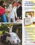 Превью Burda 03 2010 HQ.page18 (544x700, 323Kb)