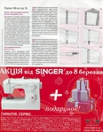 Превью Burda 03 2010 HQ.page24 (544x700, 335Kb)
