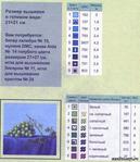 Превью 62 (500x577, 74Kb)