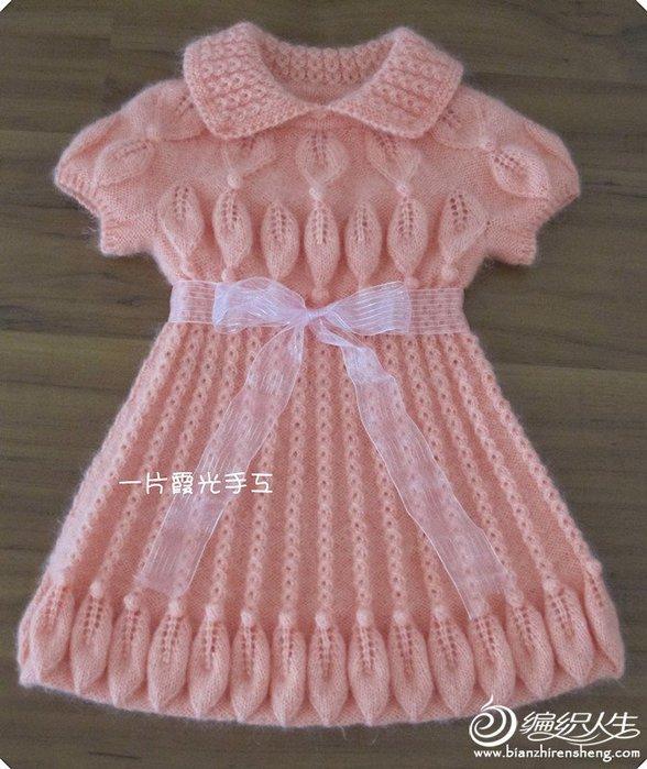Платья детские вязать спицами