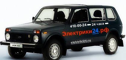 auto-elektriki24.ru (418x200, 19Kb)