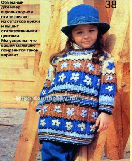 1352431773_vyazanye-modeli-dlya-devochki-spicami (450x551, 71Kb)