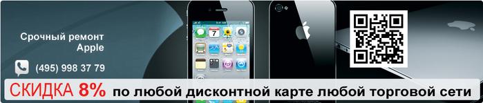 4524271_main (700x149, 87Kb)