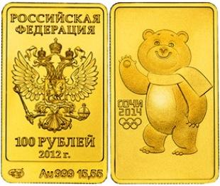 Новые монеты (310x261, 39Kb)