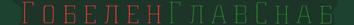 f-logo (354x25, 7Kb)