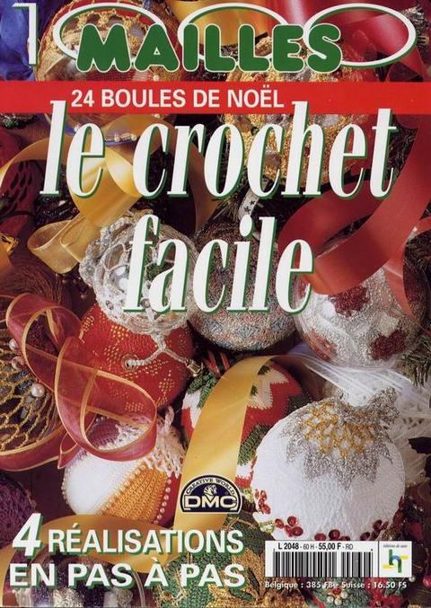 2977273_24_Boules_de_Noel_01 (480x677, 84Kb)