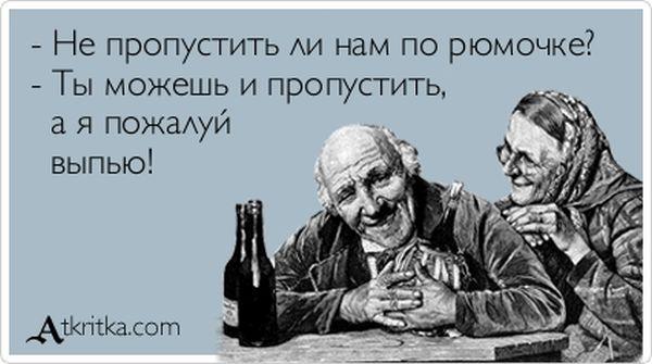 1355757140_pervaya (600x335, 36Kb)