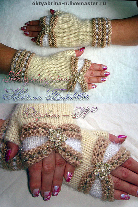 Красивая рукавичка своими руками