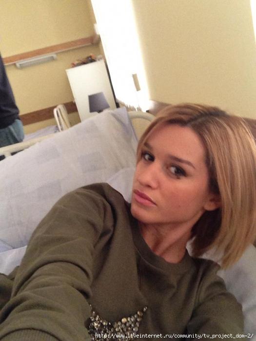 Ксения Бородина Фото (Kseniya Borodina Photo) телеведущая проекта Дом