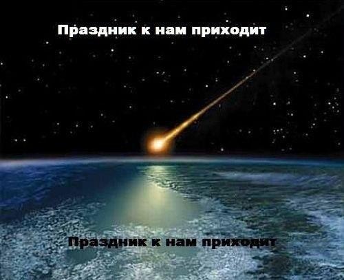 �����-�����-2012-���������-450006 (500x407, 33Kb)