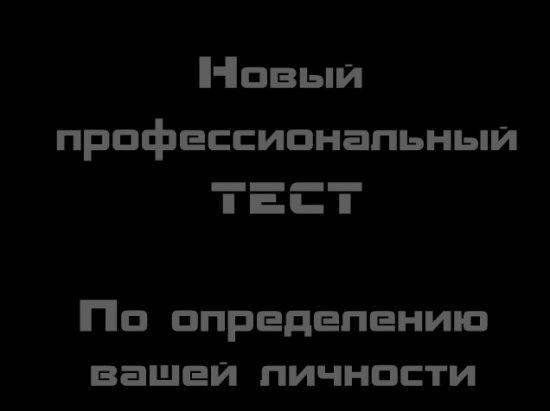 1233265845_1232348680_title (550x411, 16Kb)
