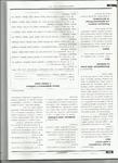 Превью д (508x700, 256Kb)