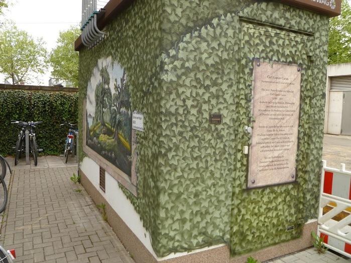 Граффити города Дрезден- часть 3. 79472