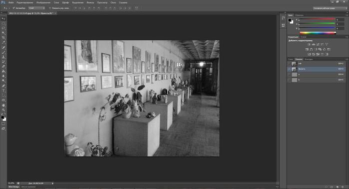 Быстрый способ улучшить фотографию с помощью цветового пространства LAB Соlог в программе Photoshop Фотографии