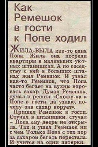 smeshnie_kartinki_1354895372071220122749 (320x480, 43Kb)