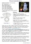 Превью 0_3fcc1_6cc24282_orig (490x700, 264Kb)