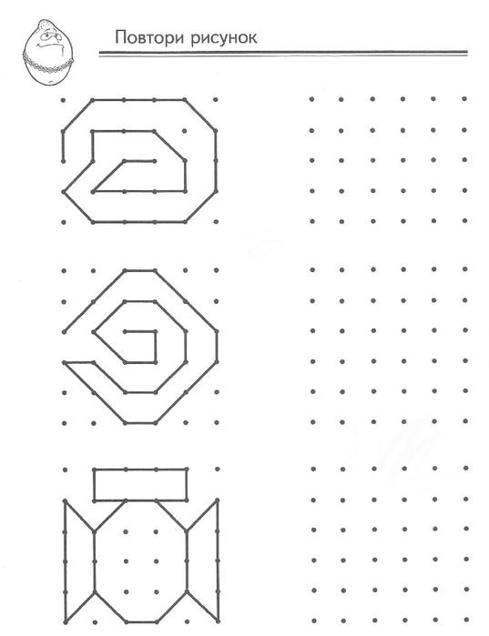 лим5 (537x700, 77Kb)