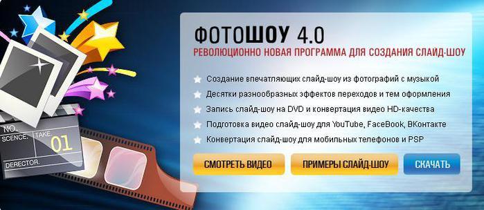 3352215_Bezimyannii (700x304, 45Kb)