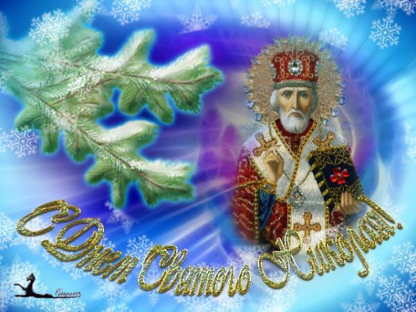 Поздравлялки по разным поводам - Страница 2 95165914_Nikolay