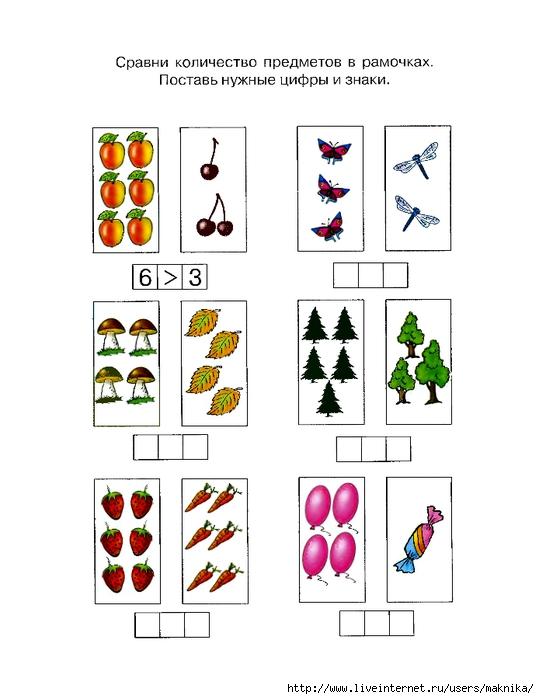 Читать онлайн по алгебре 8 класс зубарева мордкович