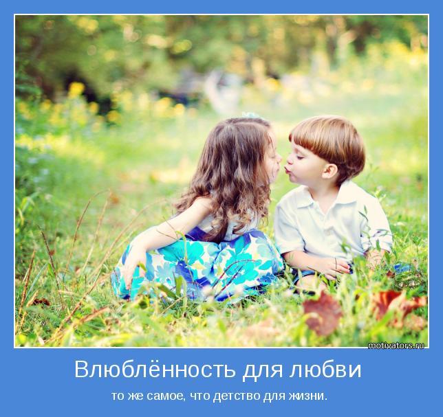 3841237_motivator43727 (644x607, 65Kb)