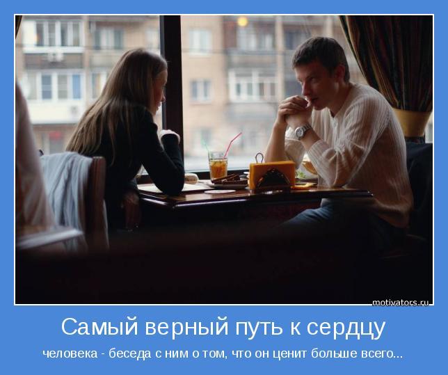 3841237_motivator43866 (644x539, 41Kb)