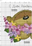 Превью Мишка 3-2 (494x700, 478Kb)
