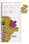 Превью Мишка 4-3 (471x700, 322Kb)