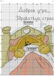 Превью Мишка 5 -2 (497x700, 474Kb)