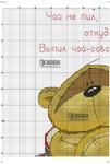 Превью Физзи в чашке 2 (471x700, 378Kb)