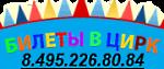 2 (150x63, 15Kb)
