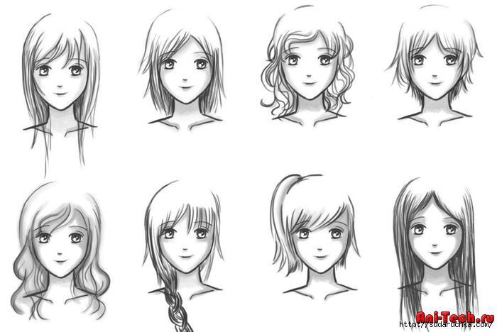 Женские прически как рисовать