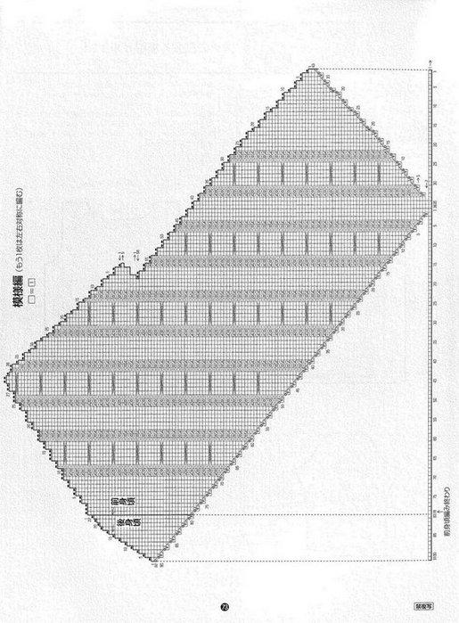 22 (179) (515x700, 86Kb)