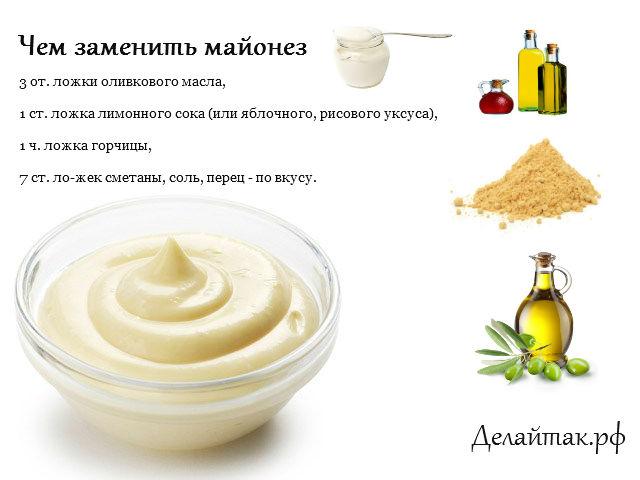 http://img0.liveinternet.ru/images/attach/c/7/95/180/95180342_large_CHem_zamenit_mayonez.jpg