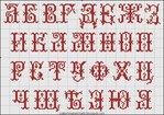 Превью 2 (700x494, 356Kb)