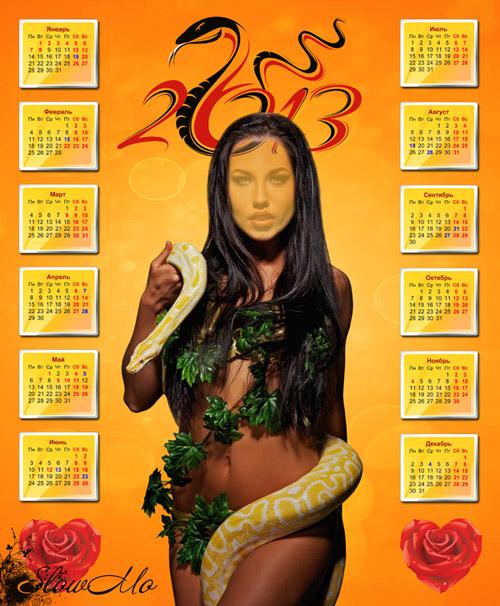 Календарь на 2013 год с фотошаблоном - Девушка и змея/1355939618_Cover500_girl_with_snake (500x606, 150Kb)