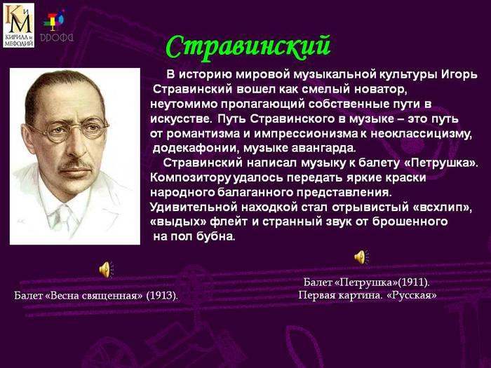 Один из крупнейших композиторов в истории русской музыки, сергей прокофьев оставил большое наследие